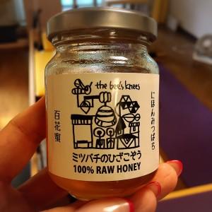 スプーン1杯の日本ミツバチのはちみつ。