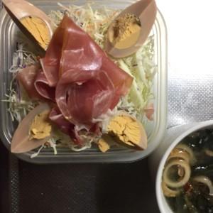 生ハムサラダ お味噌汁